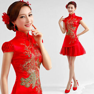 Chinese Dress Formal Evening Prom Party Dress Bridesmaids Skirt Ball