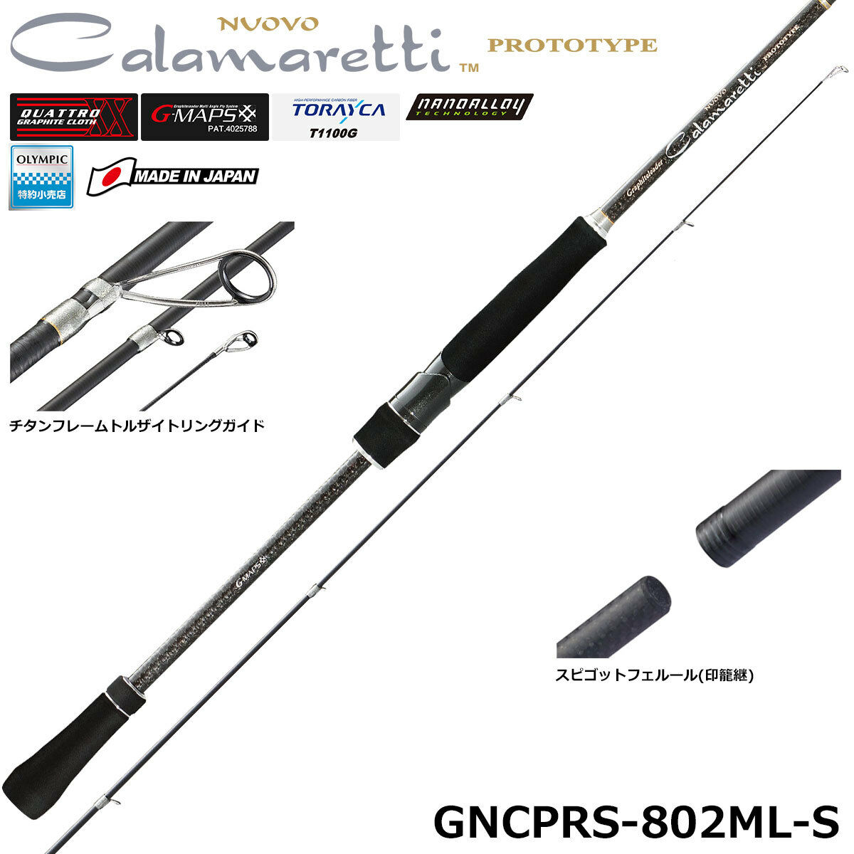OLYMPIC 18 Nuovo CALAMARETTI prototype GNCPRS-832M squid fishing rod F/S NEW