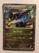 Pokemon Carte / Card Garchomp Rare Holo 040/050 R 1ED BW5
