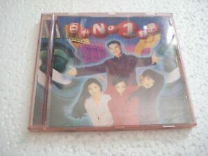 Eric-Moo-CD-CASS-PHANG-Charlie-Young-CALLY-KWAN