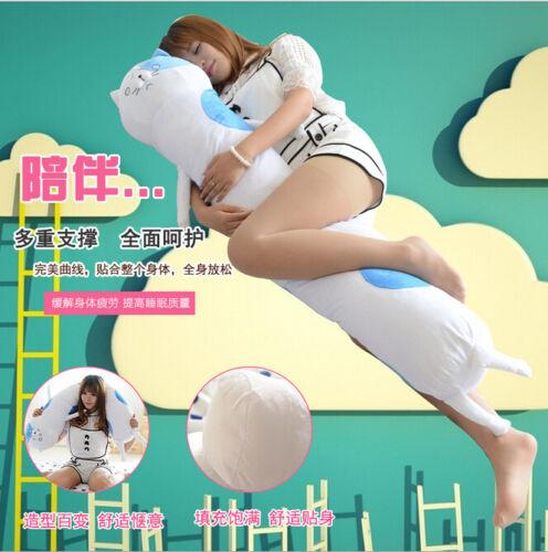 Umaru-chan Pillow Dakimakura Hugging Plush Doll Body Cushion 145CM Himouto
