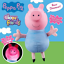 Peppa Pig Glow Friends Talking Glow George