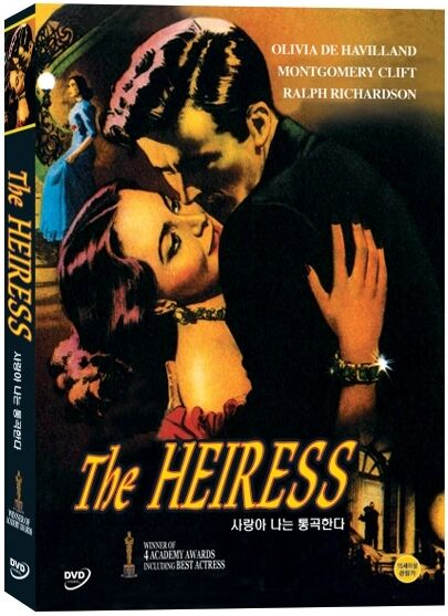 The Heiress (1949) DVD (Sealed) ~ Montgomery Clift *BRAND NEW*