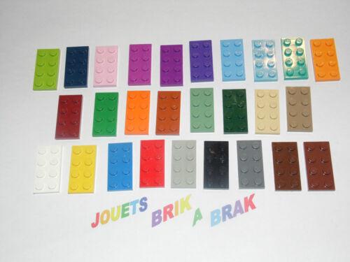 Lot LEGO briques plate plaque 2x4 ou 4x2 choose color and quantity ref 3020