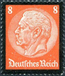 ALLEMAGNE-REICH-N-507-NEUF