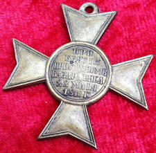 Russian Imperial Medal Cross Russo Turkish War Bazardzhik Fortress Siege in 1810