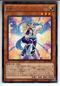 DOCS-JP083 Yugioh Sylvan Princessprite Rare Japanese