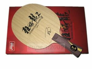 DHS-Hurricane-Long-II-2-FL-Ma-Long-Table-Tennis-Ping-Pong-Blade-Racket