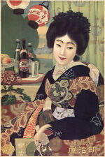 BEER JAPAN POSTER traditional japanese woman 1915 24X36 RARE COLLECTORS