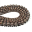 4-6-8-10mm-Lot-Bulk-Natural-Stone-Lava-Loose-Beads-DIY-Bracelet-Jewelry-Necklace thumbnail 38