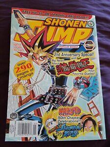 Shonen Jump Magna Magazine January 2005 Volume 3, Issue 1 #25