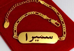 Samira Logo | Name Logo Generator - I Love, Love Heart, Boots ...