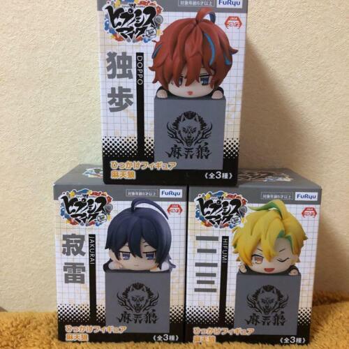 furyu hypnosis microphone hooked figure Asaten/'okami three Figure Figurine 10cm