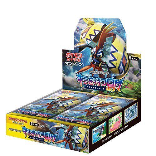 Pokemon Juego de Cochetas Sol & Luna Islas Aguardan You Impulsor Caja de Japón