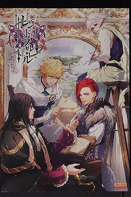 Wand of Fortune JAPAN Kagerou Usuba Reine des fleurs Official Visual Fan Book
