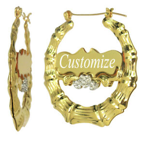 Personalized Gold Bamboo Hoop Earrings With Name 1 9 Inches Custom