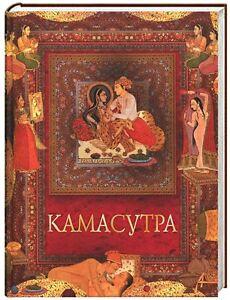 domashnyaya-kamasutra-po-russki-ogromnie-popi-v-odezhde