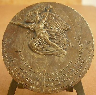 Doelbewust Médaille Genève X ème Assemblé Internationale Parlementaires Langue Fr Medal 勋章 Snelle Warmteafvoer