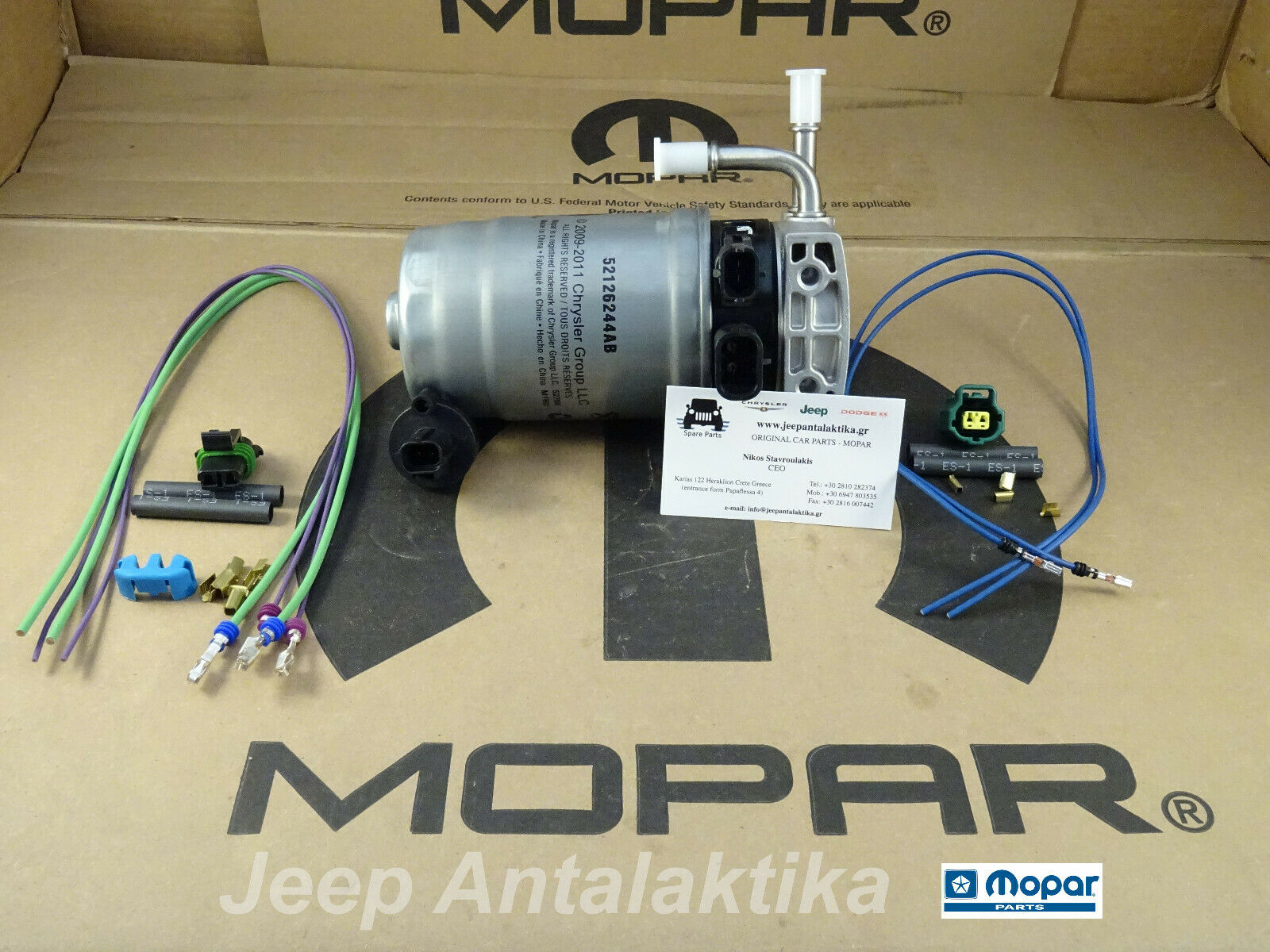 Details about Fuel/Water Separator +2 Wiring kits + Sensor Jeep Wrangler on