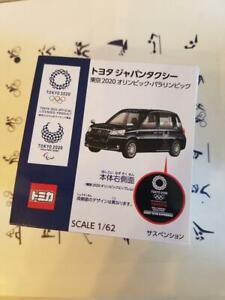 Tokyo-Olimpiadas-2020-Tomica-Toyota-Jumbo-Taxi-Japon-Limitado-Mini-Coche
