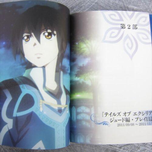 TALES OF XILLIA Play Diary Essay YUKIHIKO MATSUMOTO Art Book EB*