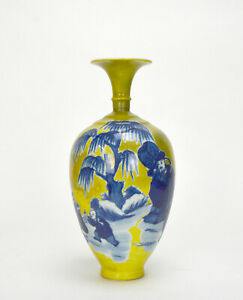 Chinese-Qing-Qianlong-MK-Blue-and-White-Figure-Yellow-Ground-Porcelain-Vase