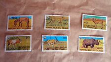 WORLD WILDLIFE FUND 1979 CHAD ENDANGERED ANIMALS 6V USED