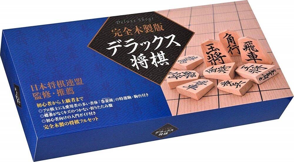 Nouveau Complet en Bois Deluxe Shogi Pliant conseil et kit de japonais Chess