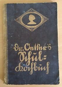Dr-Oetkers-Schulkochbuch-Ausgabe-C-1931