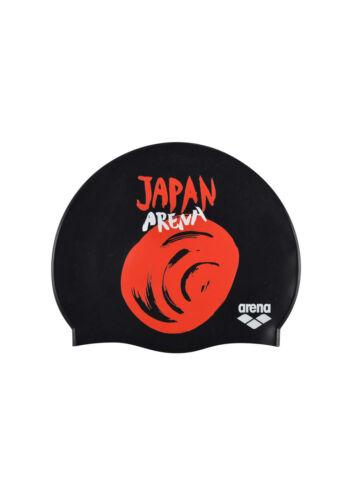 JAPAN FLAGS SILICONE CAP CUFFIA ADULTO ARENA 003037104