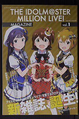 JAPAN The Idolmaster Million live Magazine vol.1
