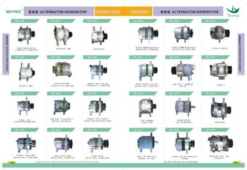 5 PK KeyS FITS for Daewoo Terex Doosan Excavator Heavy Equipment D100 E900