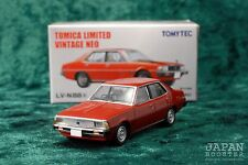 [TOMICA LIMITED VINTAGE NEO LV-N88a 1/64] MITSUBISHI GALANT SIGMA ETERNA 1600SL