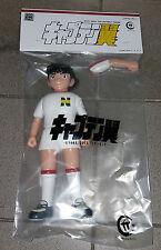 "Kou Shou Do Captain Tsubasa Limited Oozora High School Ver. 9"" Soft Vinyl Figure"