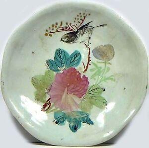 Ming-style-famille-rose-antique-16-18thC-Chine-peint-main-porcelaine-plaque-LG