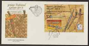 F193M-MALAYSIA-1995-TRADITIONAL-MALAY-WEAPONS-II-MS-FDC-CAT-RM-10