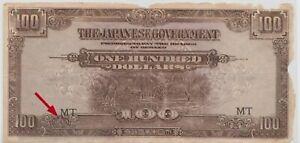 Mazuma *M725 Malaya Japanese WWII JIM 1942 $100 Minor Error G Only