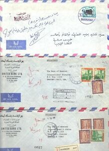SAUDI ARABIA 1970-80's 3 AIR MAIL CVR 2 REG TO US & SHARURA TO KHAMIS MUSHAIT W/