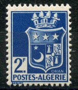 Careful Timbre Algerie Neuf N° 192 ** Oran Stamps
