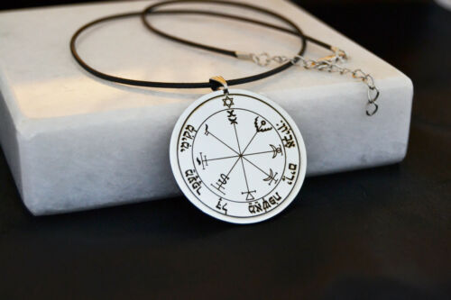 Settimo pentacolo di Giove talismano chiave sigillo di Salomone