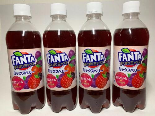 FANTA MIXED BERRIES LIMITED EDITION JAPANESE SODA BOTTLES *4 BOTTLES