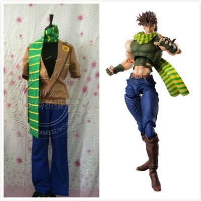 JoJo/'s Bizarre Adventure Joseph • Joestar uniform Cosplay Clothing