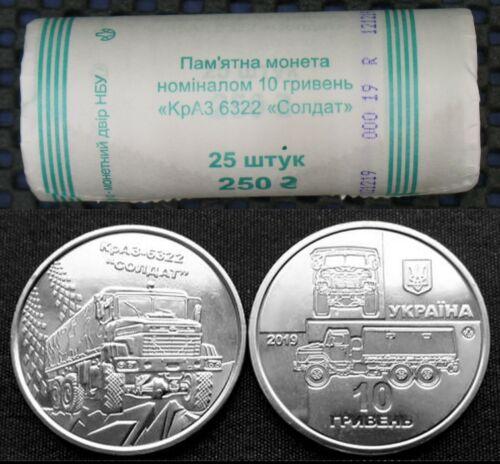 "2019 #19 ROLL 25 pcs Ukraine Coin 10 UAH KrAZ-6322 /""Soldier/"""
