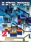 Hebrew a Language Course Level 2 by Bella Bergman (Paperback / softback, 1983)