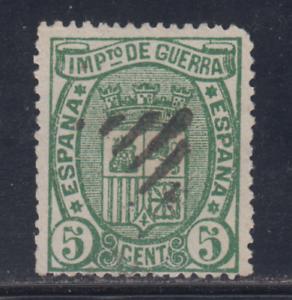 ESPANA-1875-USADO-SPAIN-EDIFIL-154-5-cts-ESCUDO-DE-ESPANA-LOTE-1