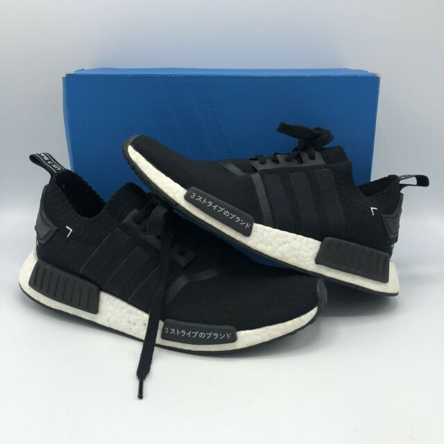 new appearance release info on best adidas NMD R1 PK Japan Us5 5 S81847 OG Consortium Kicks Yeezy ...