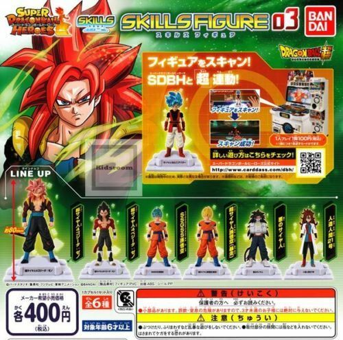 Bandai Dragon Ball Super Dragon Ball Heroes Skills Figure 03 SDBH Set of 6