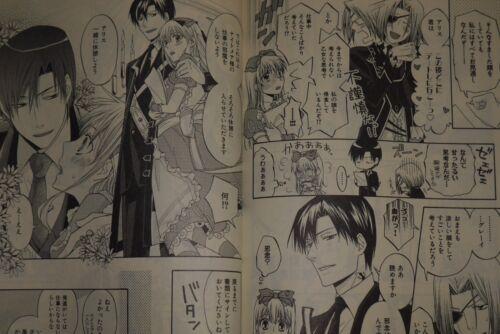 Clover no Kuni no Alice Wonderful Wonder World JAPAN novel Guardian Game