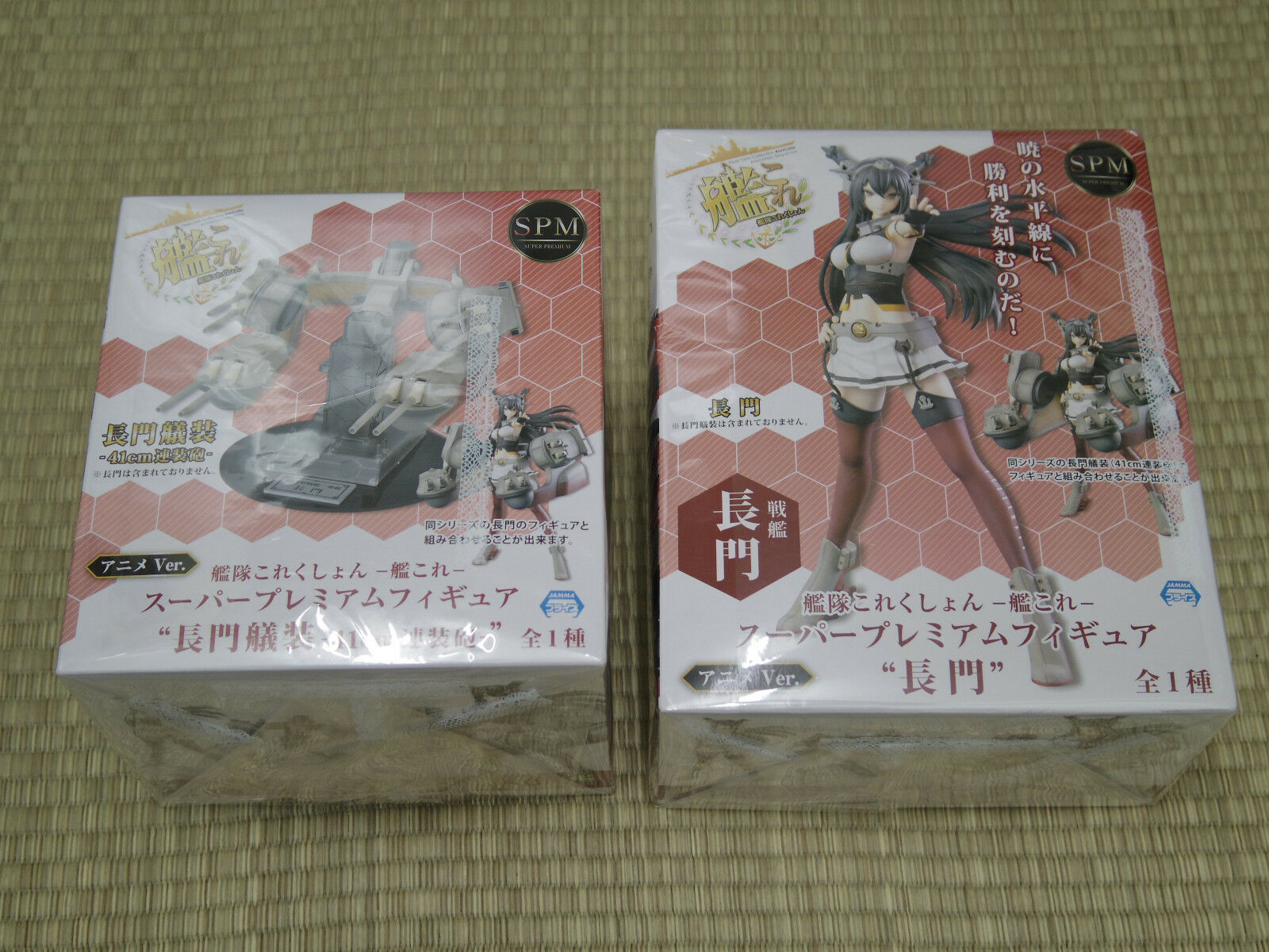 Fleet collection Kankore spar premium figure Nagato Drying PVC New from Japan