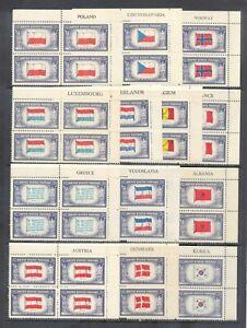 US Stamp (L2132) Scott# 909-921, Mint NH OG, Nice Country Name Plate Block Set